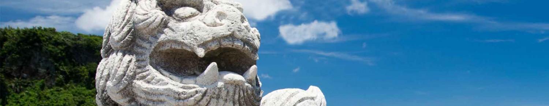 Okinawa : les secrets de l'archipel aux centenaires